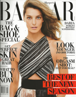 Media New Orleans - Dr Lupo Featured in Harper's Bazaar February 2014